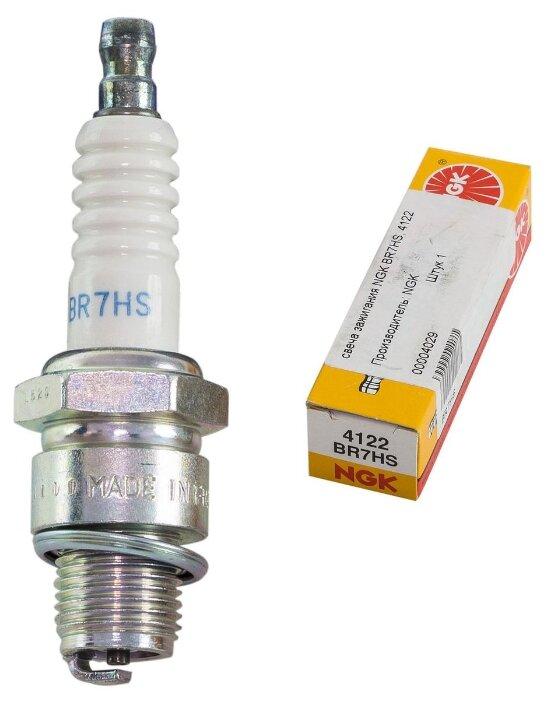 Свеча зажигания NGK 4122 BR7HS