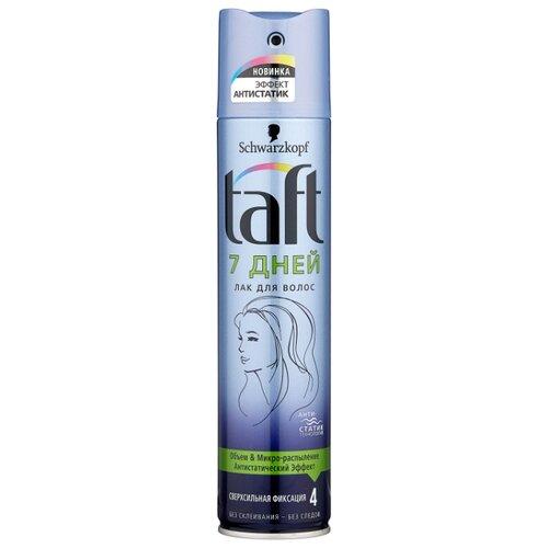 Taft Лак для волос 7 Дней, экстрасильная фиксация, 225 мл taft лак для волос объём преумножение объема экстрасильная фиксация 75 мл