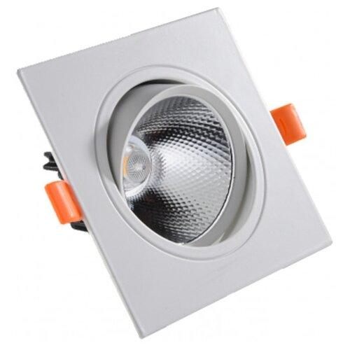 Встраиваемый светильник Kink light 2131D подвесной светильник kink light 091909