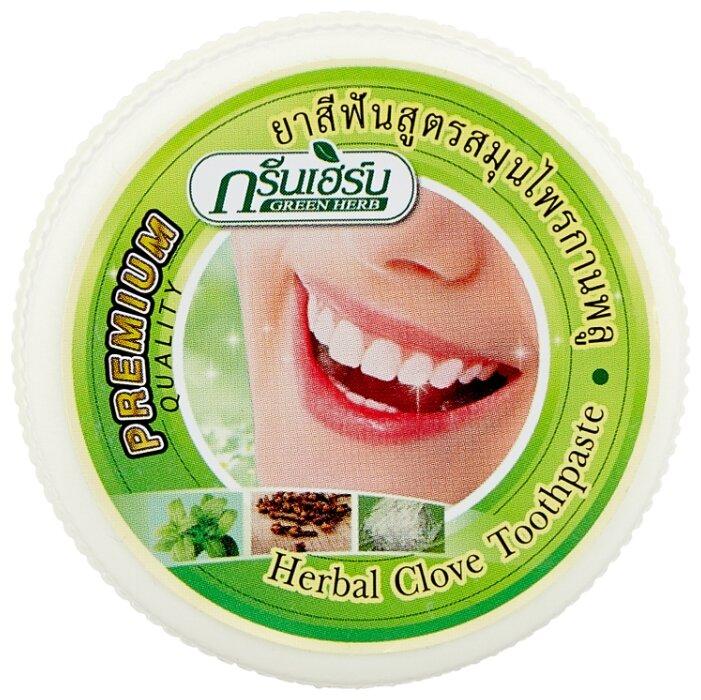 Зубная паста для полости рта KeraSys Зубная паста розовая гималайская соль