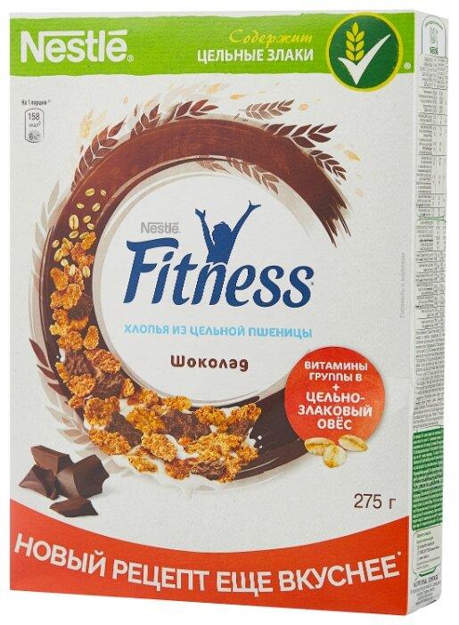 Хлопья Nestle Fitness из цельной пшеницы шоколад, 275 г