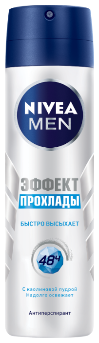 Антиперспирант спрей Nivea Men Эффект прохлады