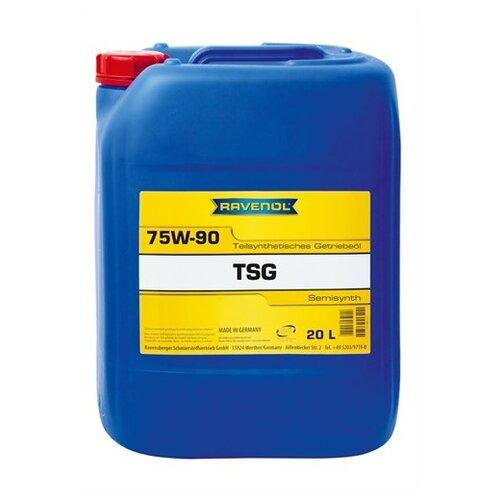 Масло трансмиссионное Ravenol TSG SAE 75W-90, 75W-90, 20 л масло трансмиссионное motul motylgear 75w 90 75w 90 20 л