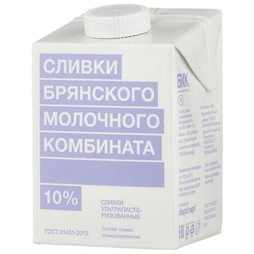 Сливки Брянский Молочный Комбинат ультрапастеризованные 10%, 500 г молоко брянский молочный комбинат ультрапастеризованное 1 5