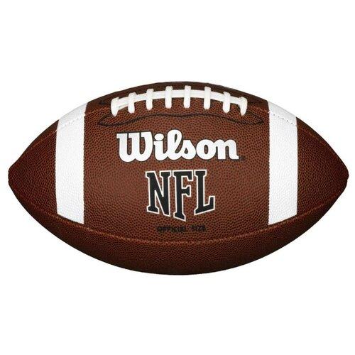 Мяч для американского футбола Wilson NFL Official Bin (WTF1858XB) коричневый/белый