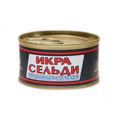 Икра сельди пробойная соленая Авача 130 гр.