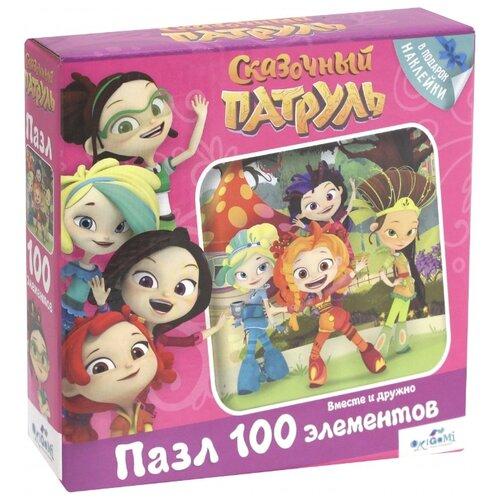 Купить Пазл Origami Сказочный патруль Вместе и дружно (03913), 100 дет., Пазлы