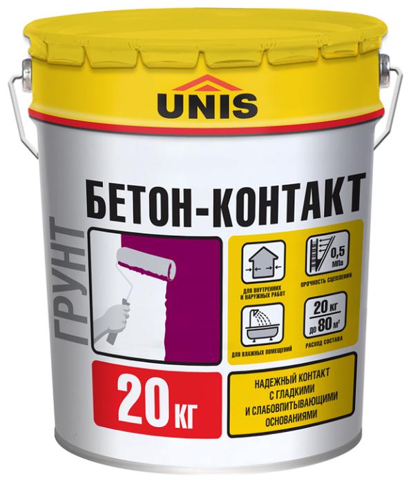 Купить бетон контакт грунтовку бетон бетоника