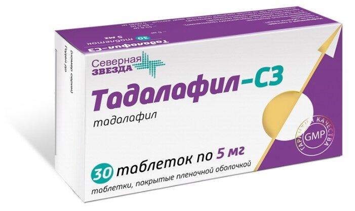 Тадалафил-СЗ таб. п/о плен. 5 мг №30