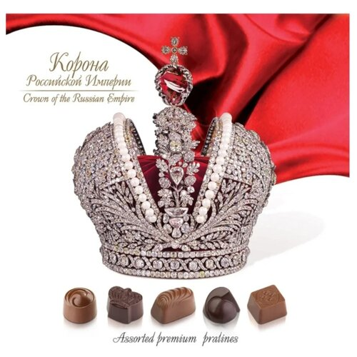 Набор конфет Lord Корона Российской Империи 180 г набор конфет bucheron gourmet с фисташкой 180 г