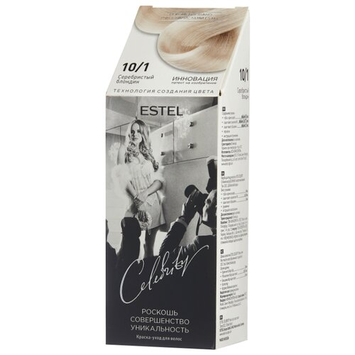 Фото - ESTEL Celebrity краска-уход для волос, 10/1 серебристый блондин краска д волос palette c10 серебристый блондин