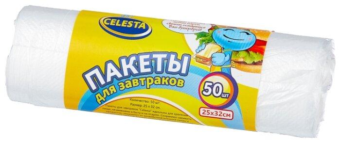 Пакеты для хранения продуктов Celesta для завтраков, 32 см х 25 см, 50 шт