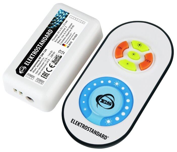 Контроллер для светодиодов Elektrostandard RF DM 12A