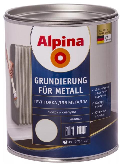 Грунтовка Alpina Grundierung für Metall для металла (0,75 л)