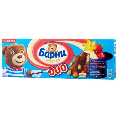 Пирожное Медвежонок Барни Duo со вкусом ванили и клубники 150 г пирожное медвежонок барни duo со вкусом ореха и шоколада 150 г