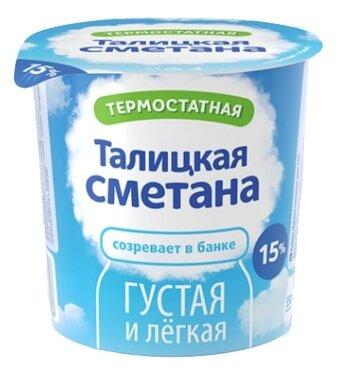 Талицкий молочный завод Талицкая сметана термостатная 15%