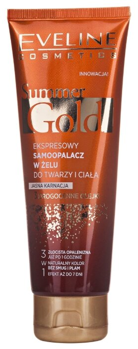 Гель для автозагара Eveline Cosmetics Summer Gold 3 в 1 для светлой кожи