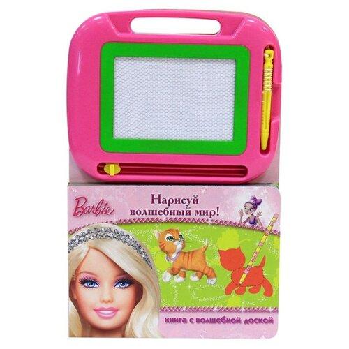 Купить Доска для рисования детская ЛЕВ с книгой Барби. Нарисуй волшебный мир! розовый/зеленый, Доски и мольберты