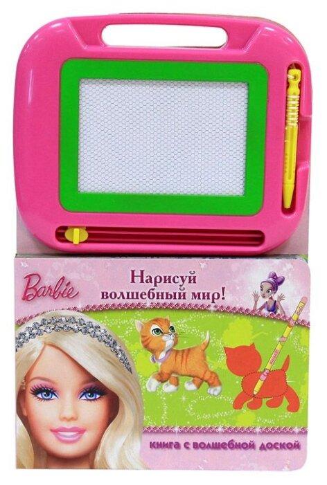 Доска для рисования детская ЛЕВ с книгой Барби. Нарисуй волшебный мир!