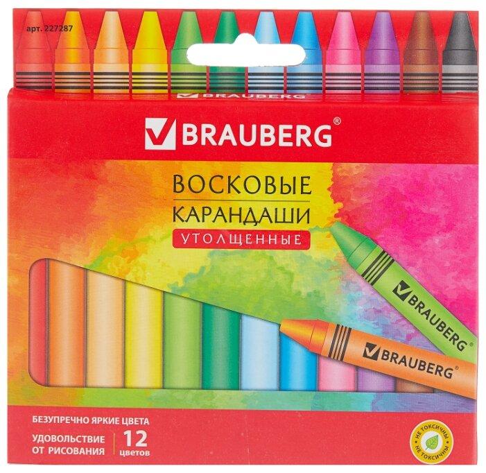 BRAUBERG Восковые карандаши утолщенные Академия 12 цветов