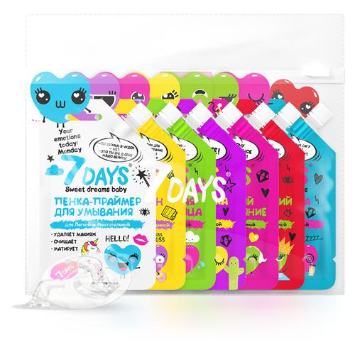 Набор 7DAYS подарочный Beauty bag Your emotions today, косметичка средств по уходу за кожей лица средства по уходу за кожей