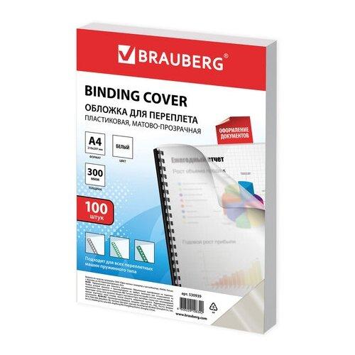 Фото - Обложка BRAUBERG для переплета 530939 прозрачно-белый 100 шт. brauberg 236735 белый