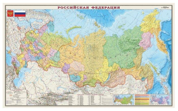 DMB Политико-административная карта Россия 1:5.5 (316)
