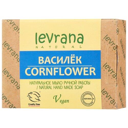 Мыло кусковое Levrana Василек натуральное ручной работы, 100 г levrana натуральное мыло календула 100 г