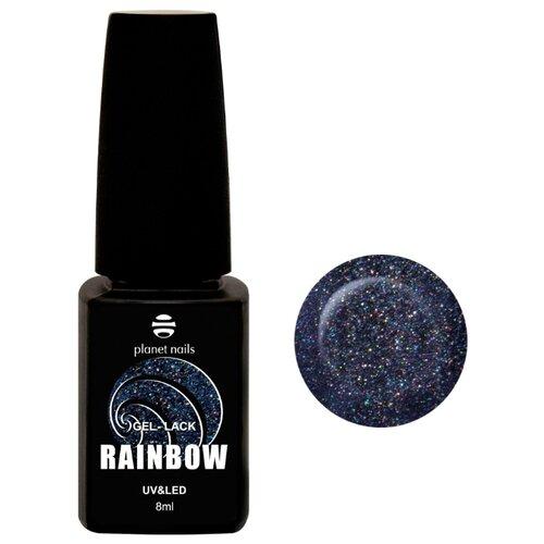 Купить Гель-лак для ногтей planet nails Rainbow, 8 мл, оттенок 810