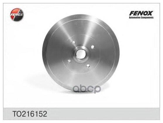 Барабан Тормозной Fenox To216152 Vw Passat 88- 230*53.5 FENOX арт. TO216152
