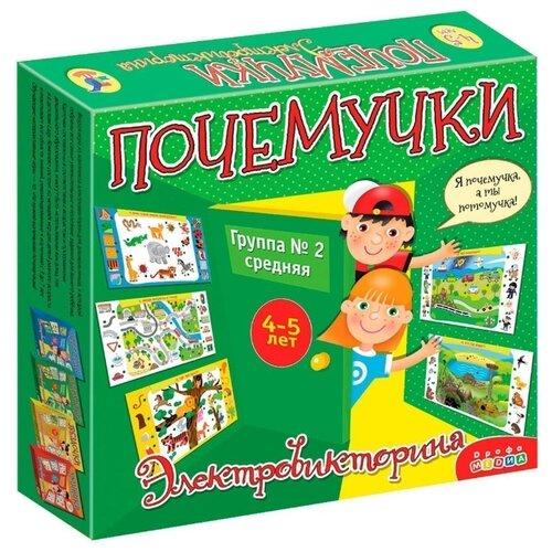Настольная игра Дрофа-Медиа Электровикторина. Почемучки