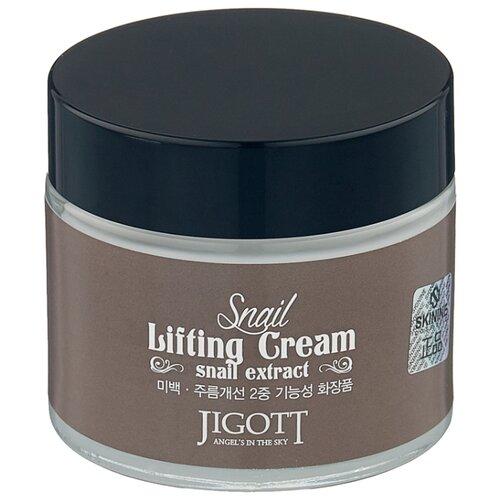 Jigott Snail Lifting Cream Подтягивающий крем для лица с экстрактом слизи улитки, 70 мл