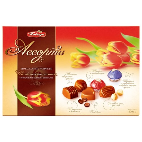 Набор конфет Победа вкуса Ассорти Шесть нежных начинок в молочном и горьком шоколаде 200 г красный