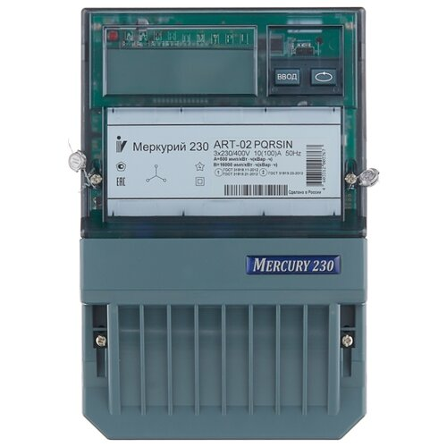 Счетчик электроэнергии трехфазный многотарифный INCOTEX Меркурий 230 ART-02 PQRSIN 10(100) А