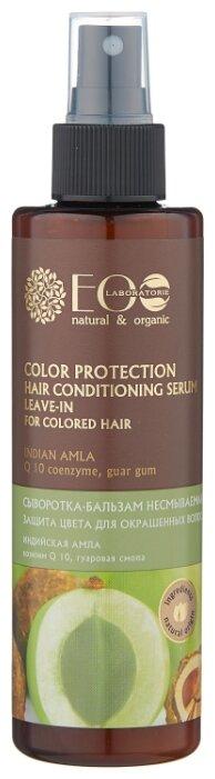 EO Laboratorie Страны Сыворотка-бальзам для окрашенных волос