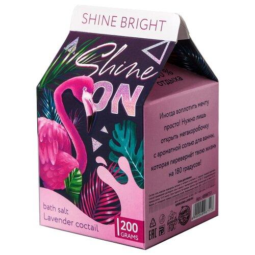 Beauty Fox Соль для ванны Shine ON, 200 г beauty fox соль для ванны fries before guys 200 г