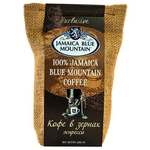 Кофе в зернах Jamaica Blue Mountain, темная обжарка, арабика, 200 г
