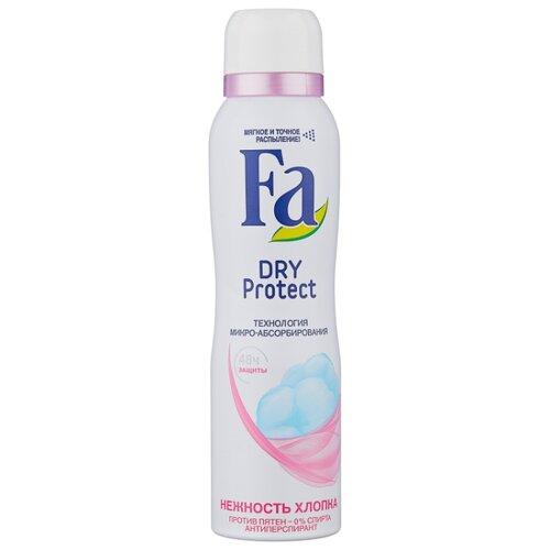 Антиперспирант спрей Fa Dry Protect Нежность хлопка, 150 мл
