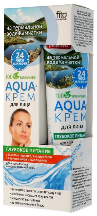Народные рецепты Aqua крем для лица