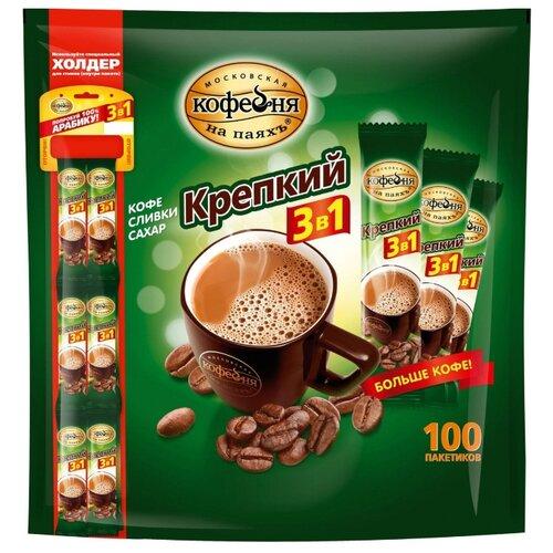 Растворимый кофе Московская кофейня на паяхъ Крепкий 3 в 1, в стиках (100 шт.) растворимый кофе nescafe 3 в 1 крепкий в стиках 20 шт