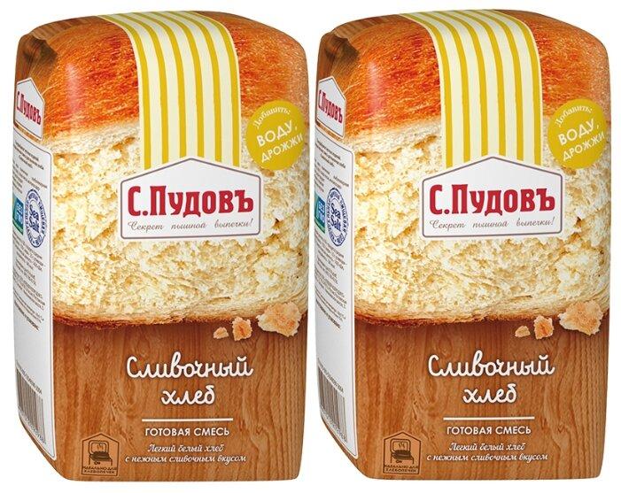С.Пудовъ Смесь для выпечки хлеба Сливочный хлеб 2 шт., 0.5 кг