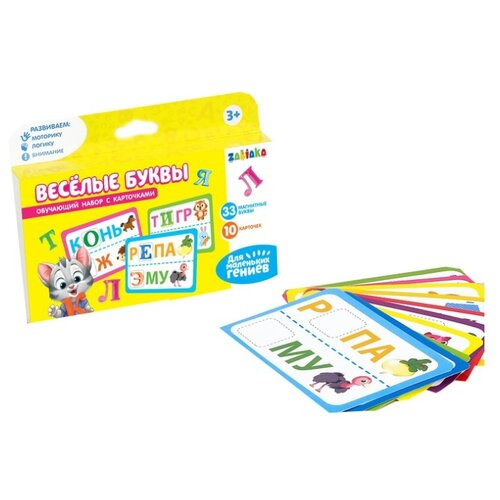 Купить Обучающий набор IQ-ZABIAKA Весёлые буквы 3856052 разноцветный, Обучающие материалы и авторские методики