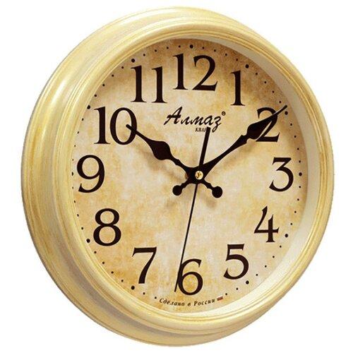 Часы настенные кварцевые Алмаз A77 бежевый
