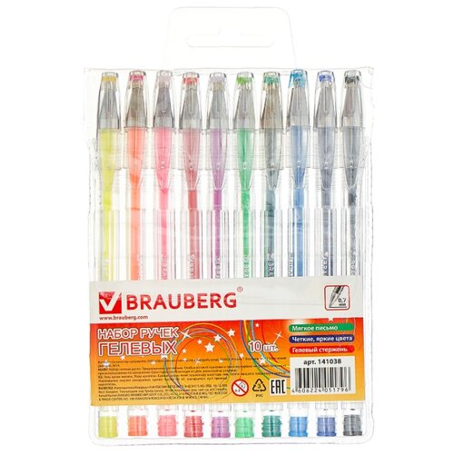 BRAUBERG набор гелевых ручек Jet 10 цветов (141038) ручка гелевая brauberg jet синий