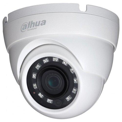 Камера видеонаблюдения Dahua DH-HAC-HDW2241MP-0360B белый