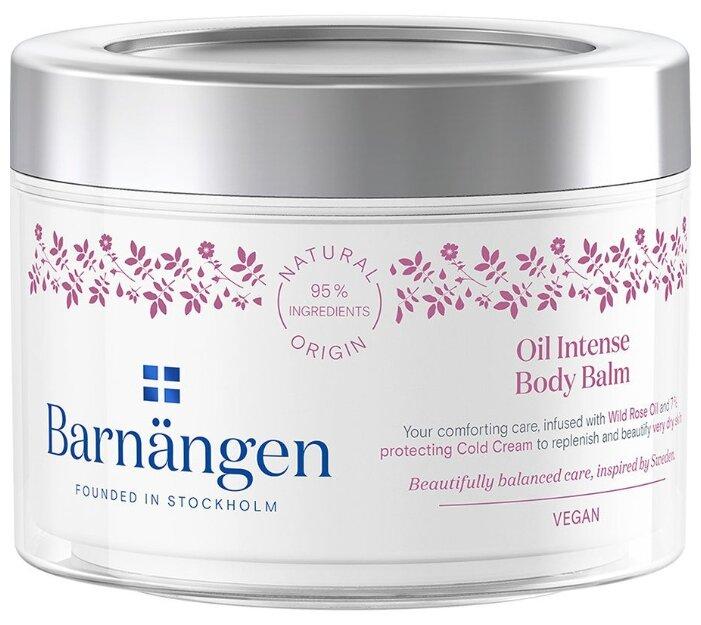Бальзам для тела Barnangen интенсивный уход с маслом для очень сухой кожи