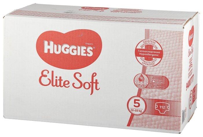 Сколько стоит Huggies подгузники Elite Soft 5 (12-22 кг) 112 шт.? Сравнить цены на Яндекс.Маркете