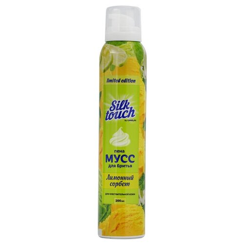 Carelax Пена-мусс для бритья Silk Touch Лимонный сорбет 200 мл