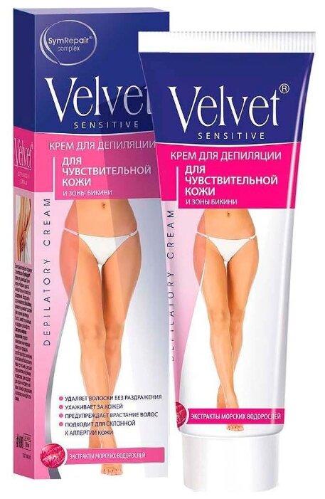 Velvet Крем для депиляции для чувствительной кожи и зоны бикини
