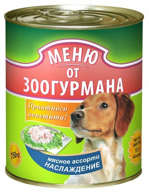 Корм для собак Зоогурман Наслаждение мясное ассорти 750г